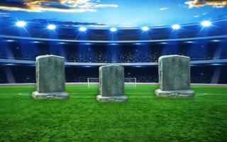 Смерть футболиста на поле – причины трагедий