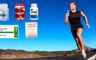 Препараты для повышения физической выносливости, какие средства развивают выносливость