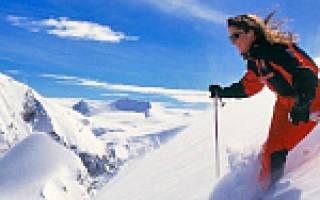 Советы начинающим горнолыжникам
