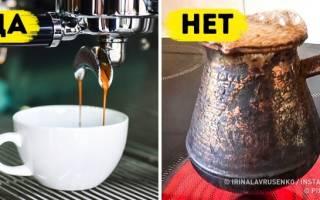 Чашка кофе утром на завтрак: польза и вред напитка, влияние на здоровье организма