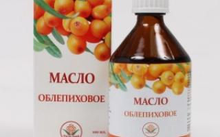 Облепиховое масло при гастрите: лечение эрозивного и атрофического типа, полезные свойства и противопоказания