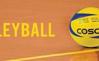 Волейбол: правила игры