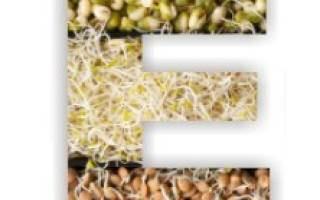 Полезные свойства витамина E, cуточная потребность в витамине E, чем опасен недостаток витамина E В каких продуктах содержится витамин E