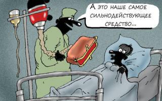 Нарушения вестибулярного аппарата – к какому врачу обратиться для обследования