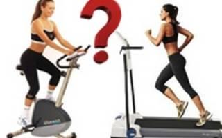 Что выбрать беговую дорожку или велотренажер?