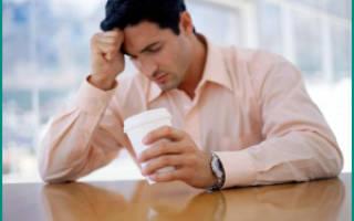Таблетки от цистита для мужчин – обзор эффективных препаратов